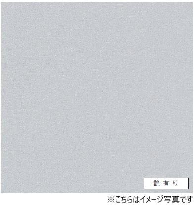 アイカ キッチンパネル セラール FAS852ZMN 壁面用 鏡面仕上げ ●3×8サイズ(935×2455×3mm) 【2枚以上ご注文頂く場合の1枚単価です】