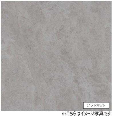 アイカ キッチンパネル セラール FJ-10125ZD ●3×8サイズ(935×2455×3mm)【2枚以上ご注文頂く場合の1枚単価です】