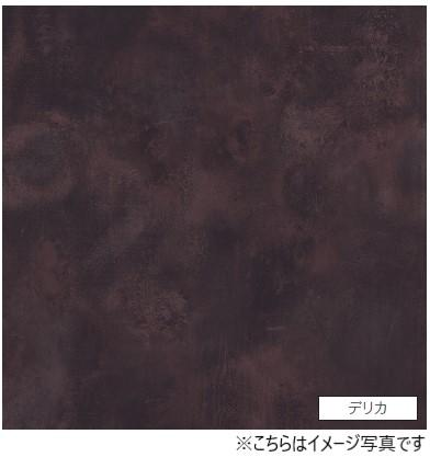 アイカ キッチンパネル セラール FJ-816ZD ●3×8サイズ(935×2455×3mm)【2枚以上ご注文頂く場合の1枚単価です】