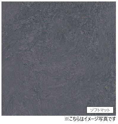 アイカ キッチンパネル セラール FJ-901ZD ●3×8サイズ(935×2455×3mm)【2枚以上ご注文頂く場合の1枚単価です】