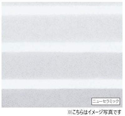 アイカ キッチンパネル セラール FJC1726ZKN82 ●(910×2420×3mm)【2枚以上ご注文頂く場合の1枚単価です】