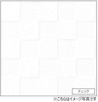 アイカ キッチンパネル セラール FKJ6000ZEN86 壁面用 チェック ●3×8サイズ(935×2455×3mm)【2枚以上ご注文頂く場合の1枚単価です】