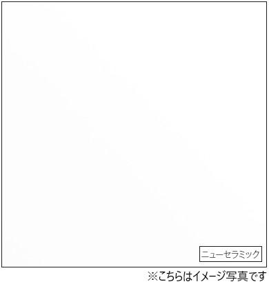 アイカ キッチンパネル セラール FKJ6000ZKN82 壁面用 陶板調 ●3×6サイズ(935×1855×3mm)【2枚以上ご注文頂く場合の1枚単価です】