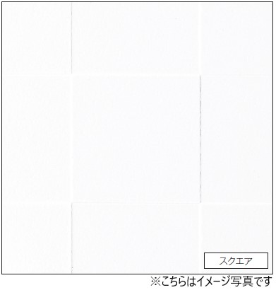 アイカ キッチンパネル セラール FKJ6000ZUN85 壁面用 スクエア ●3×8サイズ(935×2455×3mm)【2枚以上ご注文頂く場合の1枚単価です】