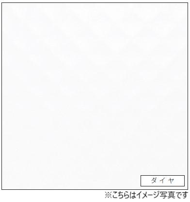 アイカ キッチンパネル セラール FKJ6000ZYN96 壁面用 ダイヤ ●3×8サイズ(935×2455×3mm)【2枚以上ご注文頂く場合の1枚単価です】