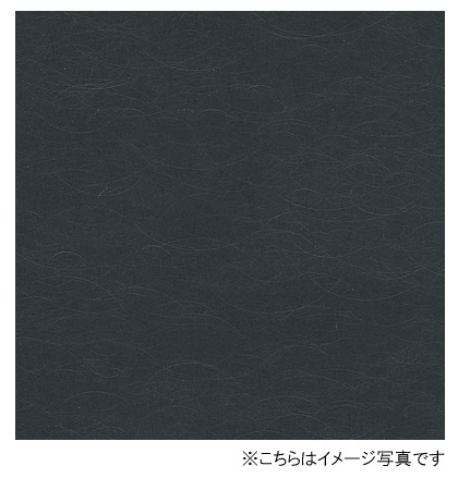 アイカ キッチンパネル セラール FKJ6607ZYD95 壁面用 バイブレーション仕上げ ●3×8サイズ(935×2455×3mm)【2枚以上ご注文頂く場合の1枚単価です】