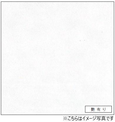 アイカ キッチンパネル セラール バスルーム用 FYA1896ZMN 鏡面仕上げ●3×8サイズ(935×2455×3mm)【2枚以上ご注文頂く場合の1枚単価です】