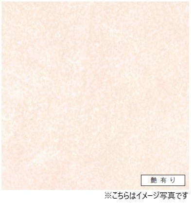 アイカ キッチンパネル セラール バスルーム用 FYA1964ZMN 鏡面仕上げ●3×8サイズ(935×2455×3mm)【2枚以上ご注文頂く場合の1枚単価です】