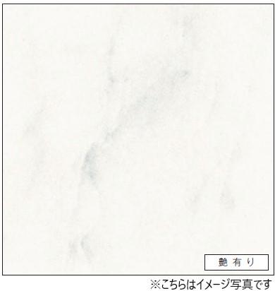 アイカ キッチンパネル セラール バスルーム用 FYA1983ZMN 鏡面仕上げ●3×8サイズ(935×2455×3mm)【2枚以上ご注文頂く場合の1枚単価です】
