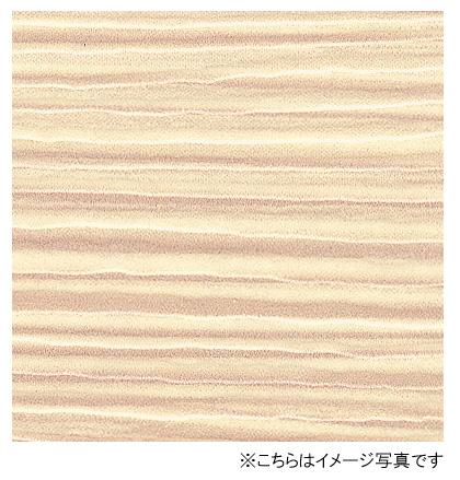 アイカ キッチンパネル セラール バスルーム用FYA2552ZGN 艶消し仕上げ ●3×8サイズ(935×2455×3mm) 【2枚以上ご注文頂く場合の1枚単価です】