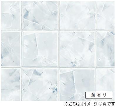 アイカ キッチンパネル セラール バスルーム用FYC1722ZMN ●3×8サイズ(935×2455×3mm)【2枚以上ご注文頂く場合の1枚単価です】