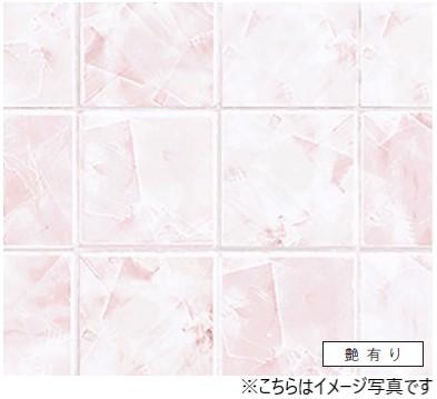 アイカ キッチンパネル セラール バスルーム用FYC1723ZMN ●3×8サイズ(935×2455×3mm)【2枚以上ご注文頂く場合の1枚単価です】