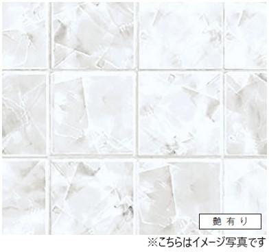 アイカ キッチンパネル セラール バスルーム用FYC1724ZMN ●3×8サイズ(935×2455×3mm)【2枚以上ご注文頂く場合の1枚単価です】