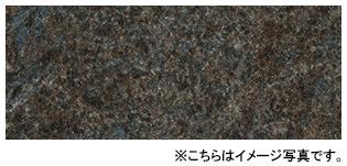 日本デコラックス パニートキッチンパネル(バスルーム・サニタリー・トイレスペース兼用)FX-3630G メテオライト●サイズ3mm×910mm×2420mm (3×8版)