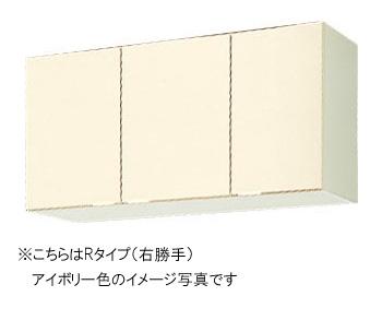 サンウェーブ キッチン 木製キャビネットGKシリーズ 吊戸棚(高さ50cm) 間口100cm不燃処理吊戸棚 GKF-A-100AF・GKW-A-100AF