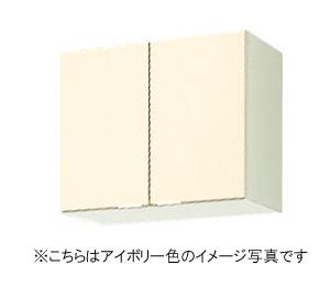 サンウェーブ キッチン 木製キャビネットGKシリーズ 吊戸棚(高さ50cm) 間口60cm GKF-A-60・GKW-A-60