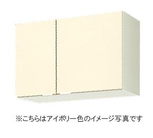 サンウェーブ キッチン 木製キャビネットGKシリーズ 吊戸棚(高さ50cm) 間口75cm GKF-A-75・GKW-A-75
