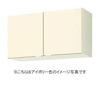 サンウェーブ キッチン 木製キャビネットGKシリーズ 吊戸棚(高さ50cm) 間口90cm GKF-A-90・GKW-A-90