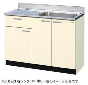 サンウェーブ キッチン 木製キャビネットGKシリーズ 流し台(1段引出し) 間口105cmGKF-S-105SYN・GKW-S-105SYN