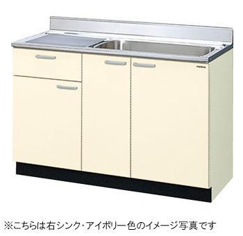 サンウェーブ キッチン 木製キャビネットGKシリーズ 流し台(1段引出し) 間口120cmGKF-S-120MYN・GKW-S-120MYN
