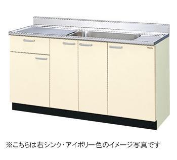 サンウェーブ キッチン 木製キャビネットGKシリーズ 流し台(1段引出し) 間口150cmGKF-S-150MYN・GKW-S-150MYN