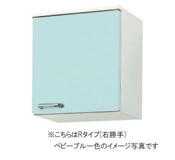 サンウェーブ キッチン セクショナルキッチンGP2シリーズ 吊戸棚(高さ50cm) 間口45cmGPB-2A-45・GPL-2A-45