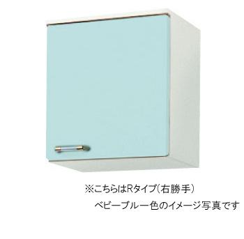 サンウェーブ キッチン セクショナルキッチンGP2シリーズ 吊戸棚(高さ50cm) 間口45cmGPB-2A-45F・GPL-2A-45F