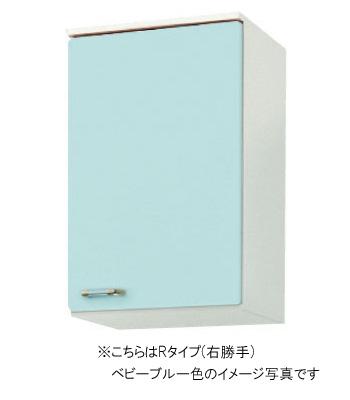 サンウェーブ キッチン セクショナルキッチンGP2シリーズ 吊戸棚(高さ70cm) 間口45cmGPB-2AM-45・GPL-2AM-45
