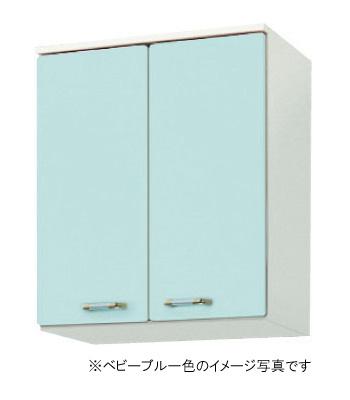 サンウェーブ キッチン セクショナルキッチンGP2シリーズ 吊戸棚(高さ70cm) 間口60cmGPB-2AM-60・GPL-2AM-60