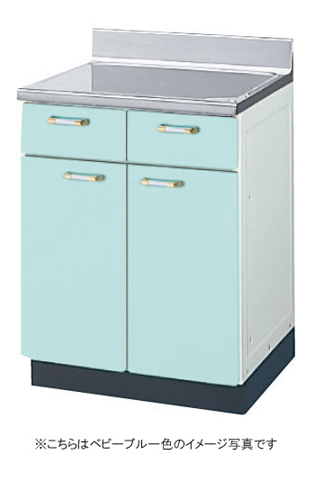 サンウェーブ キッチン セクショナルキッチンGP2シリーズ 調理台 間口60cm GPB-2T-60・GPL-2T-60