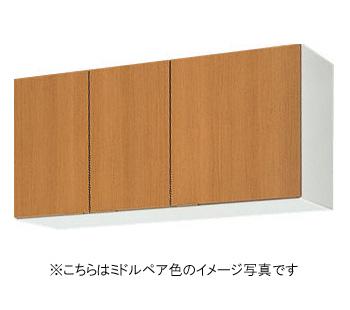 サンウェーブ キッチン 木製キャビネットGSシリーズ 吊戸棚(高さ50cm) 間口105cmGSM-A-105・GSE-A-105