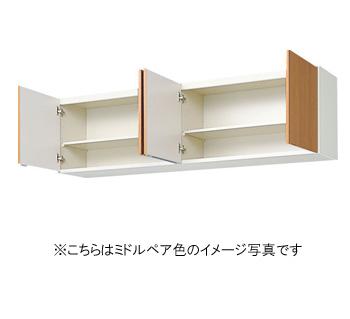 サンウェーブ キッチン 木製キャビネットGSシリーズ 吊戸棚(高さ50cm) 間口180cmGSM-A-180・GSE-A-180
