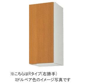 サンウェーブ キッチン 木製キャビネットGSシリーズ 吊戸棚(高さ70cm) 間口30cm不燃処理吊戸棚 GSM-AM-30ZF・GSE-AM-30ZF