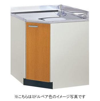 サンウェーブ キッチン 木製キャビネットGSシリーズ コーナー用調理台 間口75×75GSM-C-75K・GSE-C-75K