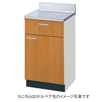 サンウェーブ キッチン 木製キャビネットGSシリーズ 調理台 間口45cm GSM-T-45Y・GSE-T-45Y