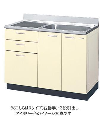 サンウェーブキッチンセクショナルキッチンHRシリーズ流し台間口105cm一槽流し台HR-S-105AT