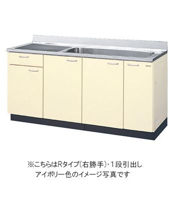 サンウェーブ キッチン セクショナルキッチンHR2シリーズ 流し台 間口165cm 大型一槽流し台HRI-2S-165JB・HRH-2S-165JB