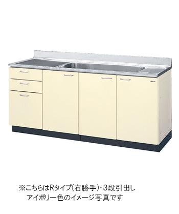 サンウェーブ キッチン セクショナルキッチンHR2シリーズ 流し台 間口180cm 大型一槽流し台HRI-2S-180JAT・HRH-2S-180JAT