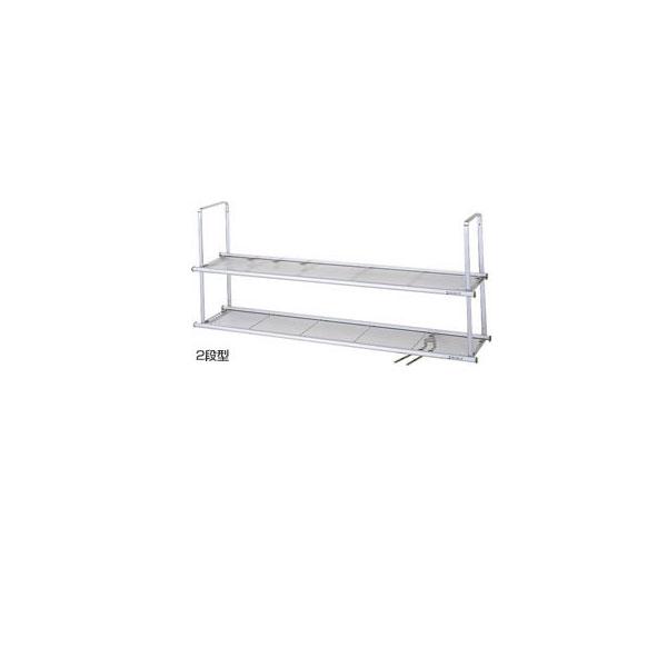 サンウェーブ キッチン キッチン用品アイレベル用品(吊戸棚下用)水切棚 2段型 間口105cm NSR-105-2