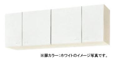クリナップ キッチン クリンプレティ●ショート吊戸棚(高さ50cm) ●間口150cmWC1S-150・WC4N-150