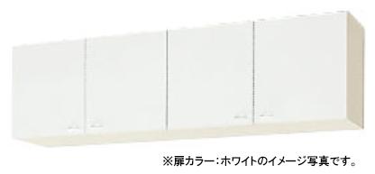 クリナップ キッチン クリンプレティ●ショート吊戸棚(高さ50cm) ●間口180cmWC1S-180・WC4N-180