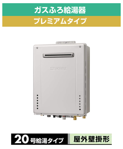 【新商品】ノーリツ ガスふろ給湯器GT-C62シリーズ ユコアGT エコジョーズ20号 屋外壁掛形(戸建住宅向け) プレミアムタイプGT-C2062PAWX BL
