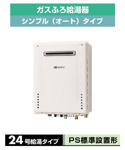 2019年新作入荷 ノーリツ BL24号 ガスふろ給湯器GT-C6シリーズ エコジョーズGT-C246SAWX-PS BL24号 ノーリツ PS標準設置形 PS標準設置形 シンプル(オート), テンヨーショップ:6a6448cf --- ryusyokai.sk