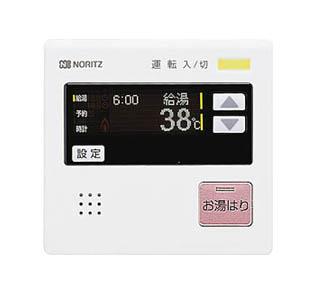 ノーリツ ガス給湯専用台所リモコンRC-7507M-3