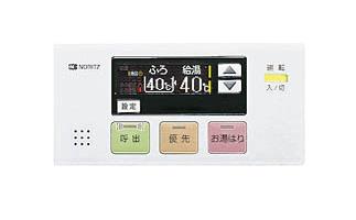 ノーリツ ガス給湯専用浴室リモコンRC-7507S-3