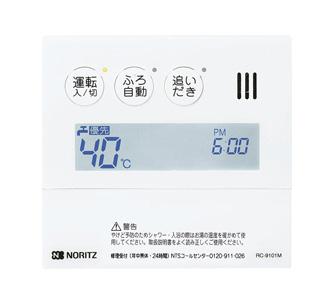 ノーリツ ガスふろ給湯器用台所リモコンRC-9101M-1