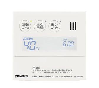 ノーリツ ガスふろ給湯器用台所リモコンRC-9101MP-1