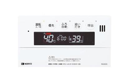 ノーリツ ガスふろ給湯器用浴室リモコンRC-9101S