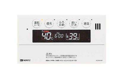 ノーリツ ガスふろ給湯器用浴室リモコンRC-9101SP