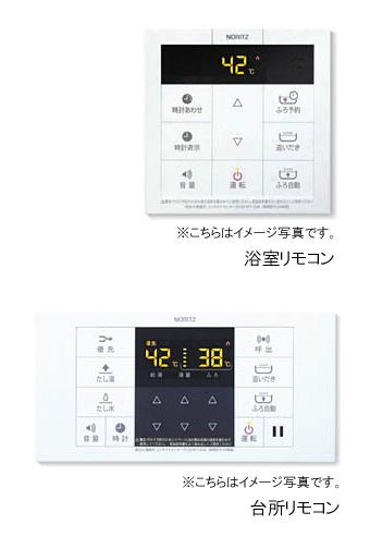 ノーリツ ガスふろ給湯器用リモコン シンプルタイプ●浴室リモコンと台所リモコンのセット商品RC-B001_マルチセット
